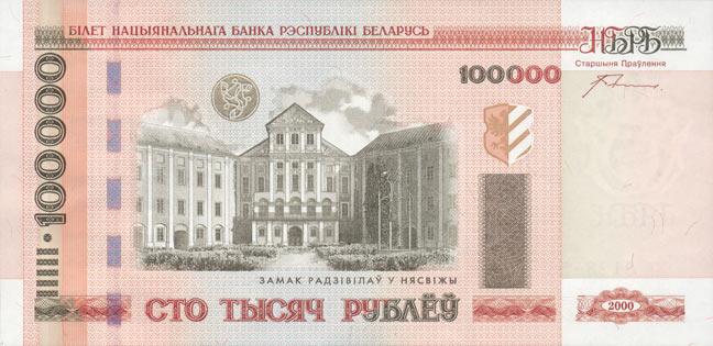 в каком отделение банка можно обменять узбекские деньги на русские в казани