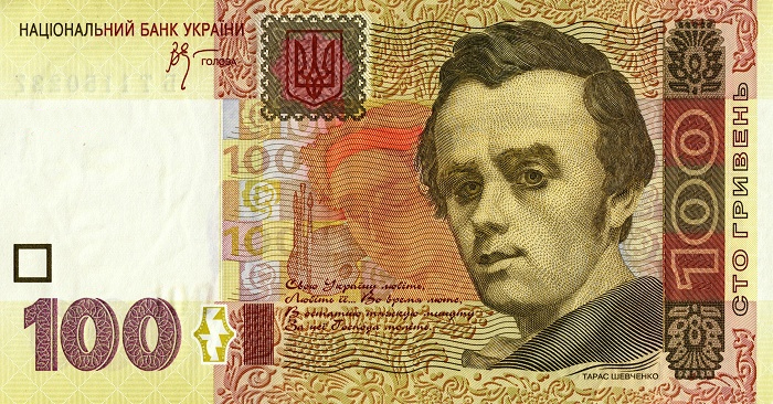 фото украинская гривна
