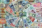 Самая дорогая валюта