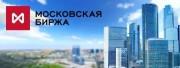 Московская валютная биржа