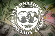 Международный валютный фонд (МВФ)