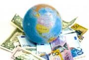 Мировая международная экономика