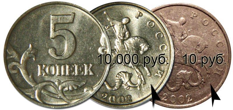 Очень дорогие монеты filtorg ru
