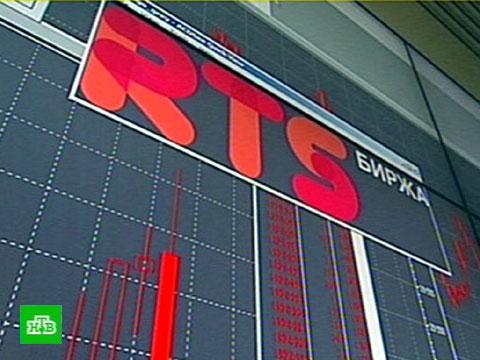 Достигнута среднесрочная цель падения по индексу РТС