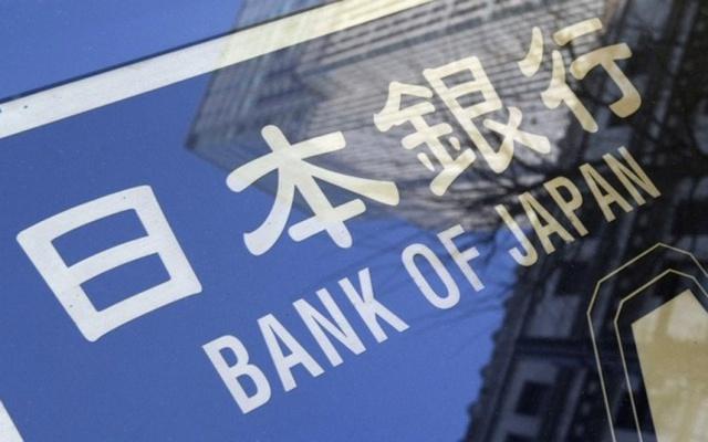 Японский банк следит внимательно за влиянием роста иены на экономику