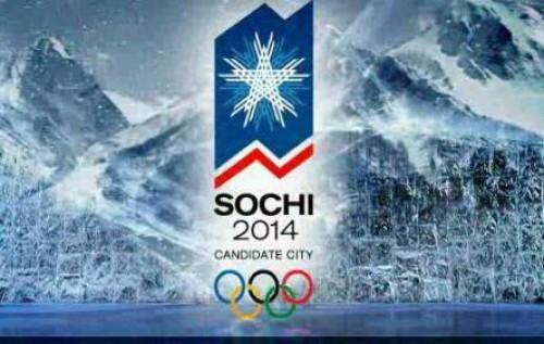 Неявную выгоду ожидают акции спонсоров олимпиады