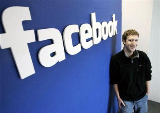 Цукерберг решил придержать свои акции Facebook