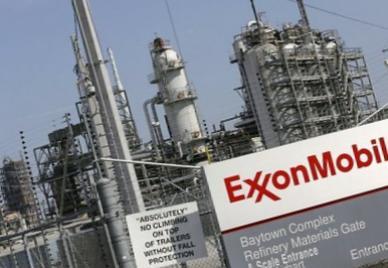 ExxonMobil рассматривает возможность экспорта природного газа из Америки