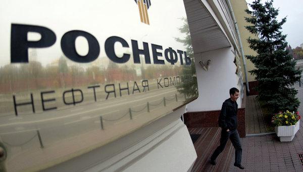 """Индийские компании заключают с """"Роснефтью"""" контракты на 2 млрд долларов"""