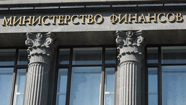 Руководство Минфина планирует внедрить в России так называемую обратную ипотеку