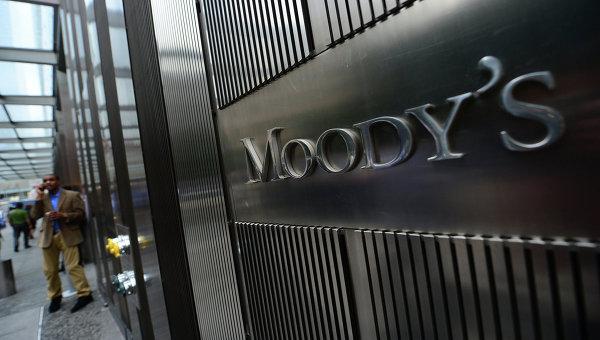Представитель Moody's рассказал о том, как санкции влияют на отечественные банки