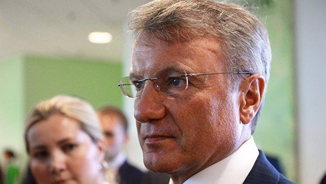 Банковский сектор России еще не преодолел кризис