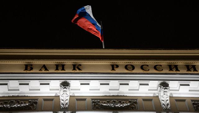 """Центробанк лишил лицензий  СК """"Инвестиции и финансы"""" и два страховых брокера"""