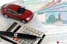 Страховые компании рассказали про убытки по ОСАГО в размере 21 млрд рублей