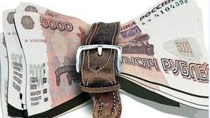 Дефицит российского бюджета составляет 424 млрд рублей