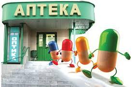 Россияне лишатся почти половины аптек