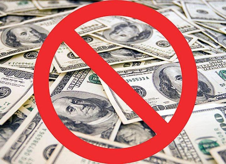 Все больше государств объявляют доллару бойкот