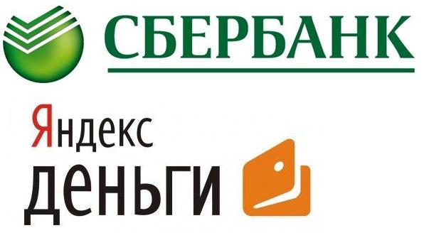 Сбербанк и «Яндекс» намерены вытеснить AliExpress