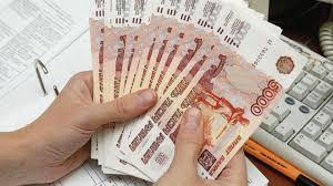 Назвали регионы России с наиболее высокими зарплатами
