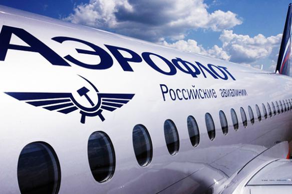 «Аэрофлот» начал продавать билеты по субсидируемым тарифам