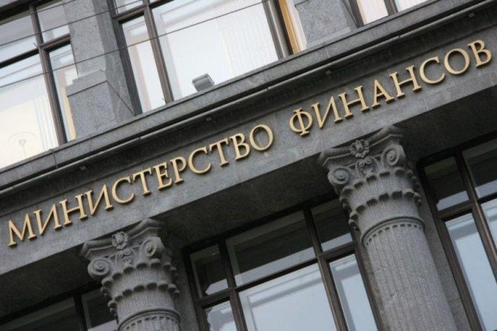 Госдолг России уменьшился на миллиарды долларов