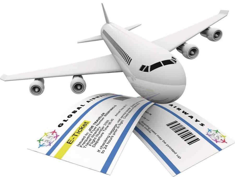 За дешевые авиабилеты будут доплачивать из бюджета