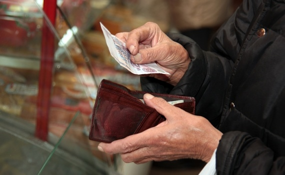 Рубль поддержит стабильная ситуация на сырьевых рынках