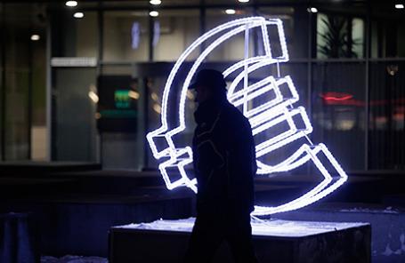 Саммит еврозоны становится причиной сохранения давления на евро
