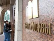 Суд признал законность перехода акций Банка Москвы к ВТБ