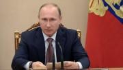 Путин приказал разработать меры по эффективности трат из бюджета