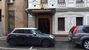 """Центральный банк лишил лицензии банк """"Интеркоммерц"""""""