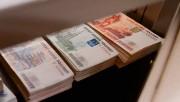 Банки России в прошлом году зафиксировали 100 тысяч сомнительных операций
