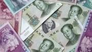 Китай начал финансировать новые инновационные предприятия