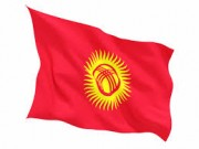 Присоединение  Киргизии к ЕАЭС оказало влияние на отношения с Россией