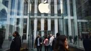 Apple собирается выпустить на Тайване 30-летние бонды