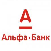 Альфа-банк выделяет средства на объединение парка грузовых вагонов