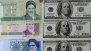 Центральный иранский банк намерен упразднить политику двойного валютного курса