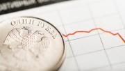 """Активы  банков СНГ в прошлом году были """"крайне негативными"""""""