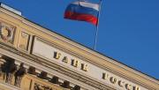ЦБ рассказал о количестве кибератак на отечественные банки