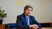 Украина продает Приватбанк Коломойского