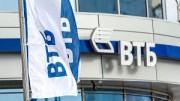 Группа ВТБ собирается купить два средних региональных банка