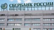 Компании ОПК вернут Сбербанку 300 млрд рублей