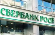 В Украинском Сбербанке сообщили об отсутствии опасности для вкладчиков