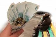Пенсии гражданам России автоматически будут повышены в следующем месяце