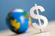 Внешний долг страны увеличился на 16 мрд американских долларов