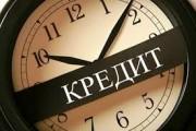 В Российской Федерации присутствует почти  6 млн граждан с проблемами по кредитам