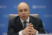 Силуанов заявил, что растут инвестиции в капитал России