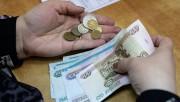 Работающие пенсионеры будут получать на 222 рубля больше