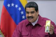 Новая банкнота Венесуэлы имеет пять нулей