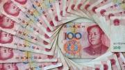 Китай хочет сделать юань мировой валютой